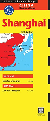 9780794606428: Shanghai Travel Map Fifth Edition (Periplus Travel Maps)