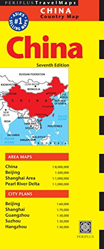 9780794607128: China Travel Map Seventh Edition (Periplus Maps)