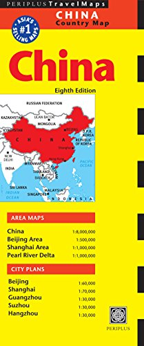 9780794607715: China Travel Map Eighth Edition (Periplus Travel Maps)