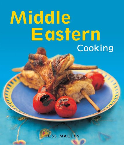 9780794650346: Middle Eastern Cooking (Cooking (Periplus))
