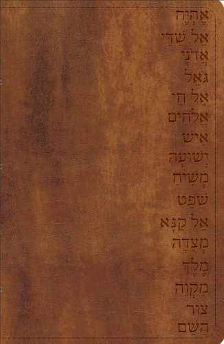 names god bible walnut - AbeBooks
