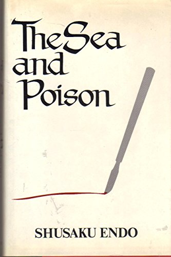 9780800870218: The Sea and Poison: A Novel (English and Japanese Edition)