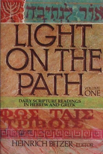 9780801008221: Light on the Path: 001