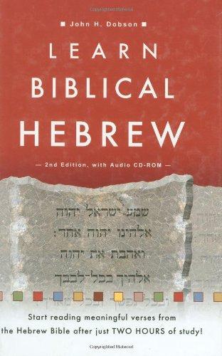 9780801031021: Learn Biblical Hebrew