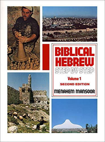 9780801060410: Biblical Hebrew: Step by Step Volume. 1: Vol 1