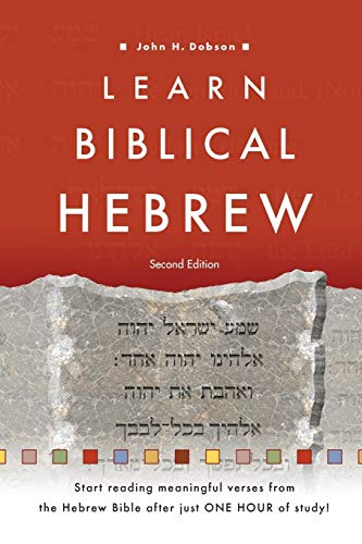 9780801097423: Learn Biblical Hebrew