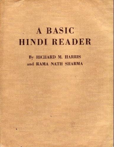 A Basic Hindi Reader (English and Hindi: Richard Harris; Rama