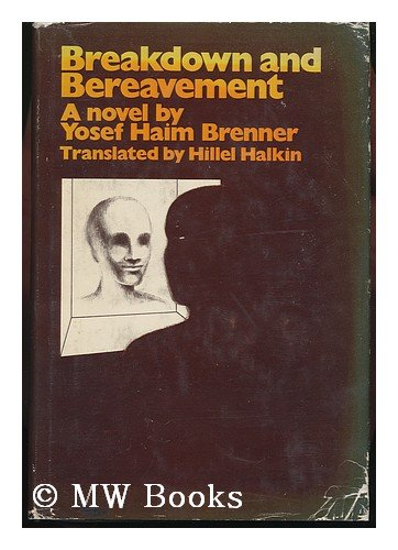 9780801406614: Breakdown and Bereavement (English and Hebrew Edition)