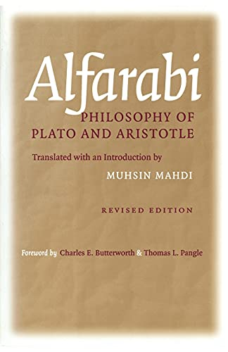 9780801487163: Philosophy of Plato and Aristotle (Agora Editions)