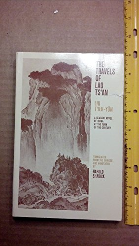 9780801490392: Travels of Lao Ts'an