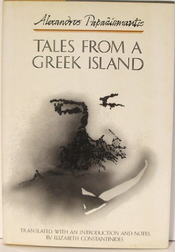 9780801833335: Tales from a Greek Island