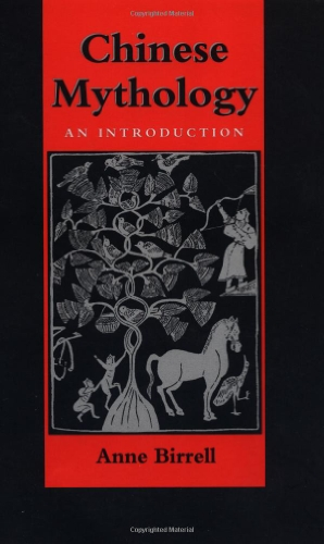 9780801861833: Chinese Mythology: An Introduction