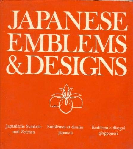 9780802017161: Japanese emblems and designs;