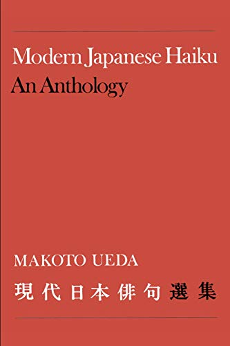 9780802062451: Modern Japanese Haiku: An Anthology