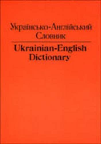 9780802064219: Ukrainian-English Dictionary