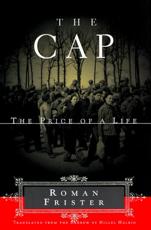 9780802116598: The Cap: The Price of a Life