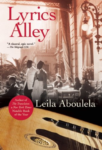 9780802119513: Lyrics Alley: A Novel