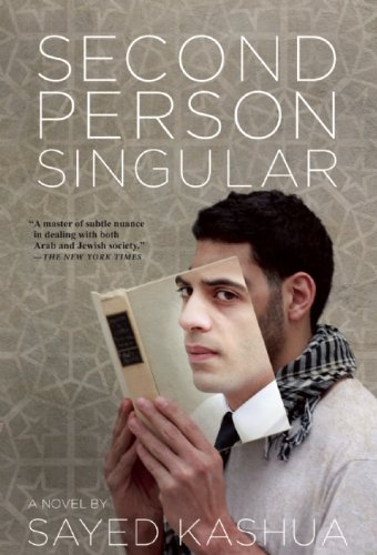 Second Person Singular: Kashua, Sayed