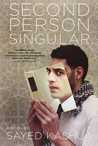 Second Person Singular: Sayed Kashua