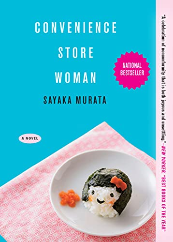 Convenience Store Woman: A Novel: Murata, Sayaka