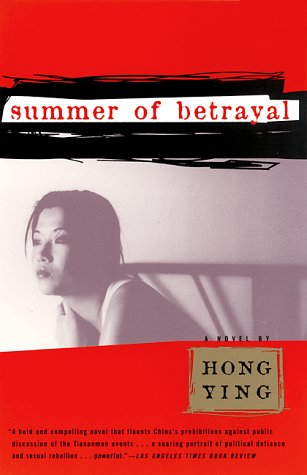 9780802135940: Summer of Betrayal: A Novel