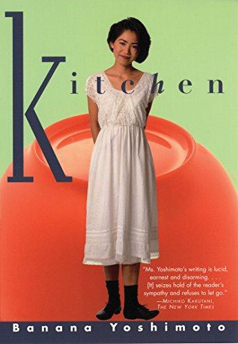 Kitchen (A Black cat book) (0802142443) by Banana Yoshimoto