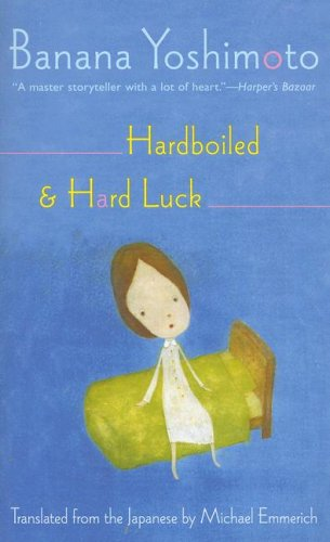 9780802165015: Hard Boiled / Hard Luck