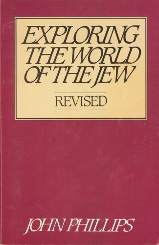 9780802424990: Exploring the World of the Jew