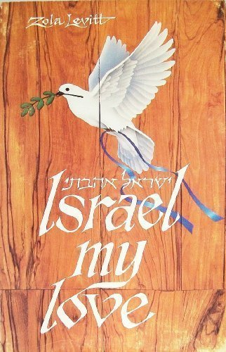 Israel, my love: A Hebrew Christian looks at Israel (0802441793) by Zola Levitt