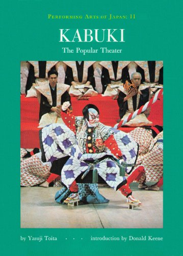 Kabuki, the popular theater of Japan (Performing: Yasuji Toita