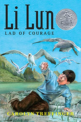 9780802774682: Li Lun, Lad of Courage (A Newbery Honor book)