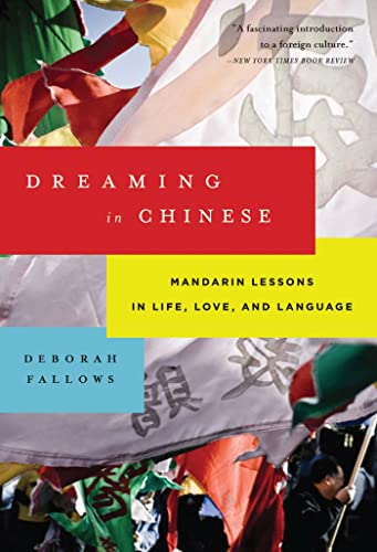 9780802779144: Dreaming in Chinese: Mandarin Lessons In Life, Love, And Language