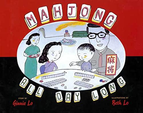 9780802789419: Mahjong All Day Long