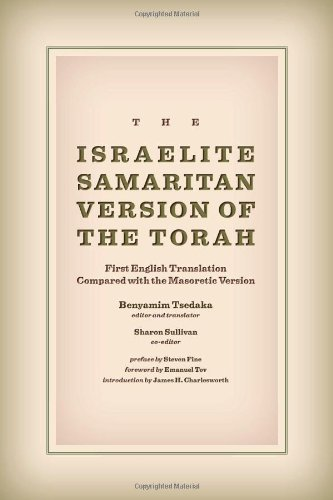 9780802865199: The Israelite Samaritan Version of the Torah: First English Translation Compared with the Masoretic Version