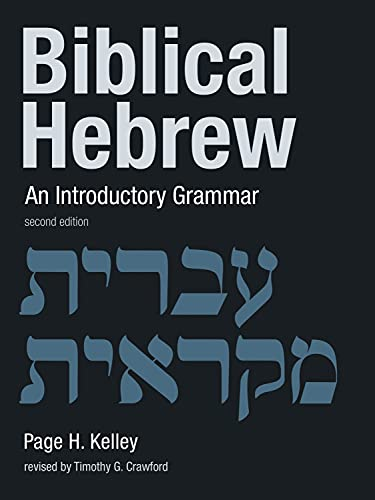 9780802874917: Biblical Hebrew: An Introductory Grammar