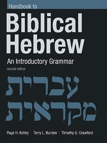 9780802875013: A Handbook to Biblical Hebrew: An Introductory Grammar