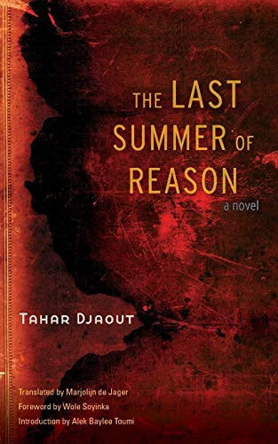 9780803215917: The Last Summer of Reason