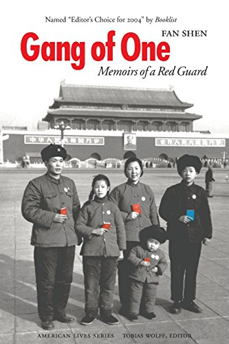 9780803293366: Gang of One: Memoirs of a Red Guard (American Lives)