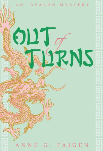 Out of Turns: Faigen, Anne G.