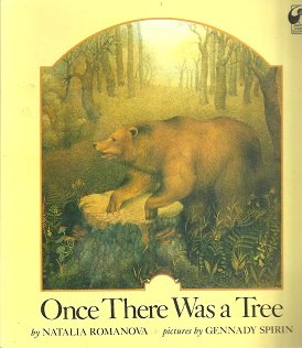 9780803707054: Once There Was a Tree
