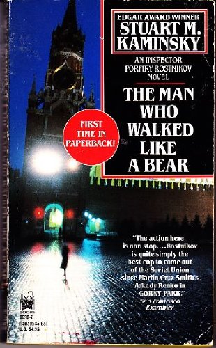 9780804106931: The Man Who Walked Like a Bear: An Inspector Porfiry Rostnikov Novel