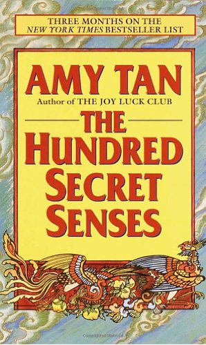 9780804111096: The Hundred Secret Senses