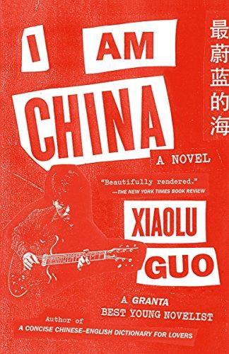 9780804170475: I Am China
