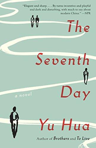 9780804172059: The Seventh Day: A Novel (Vintage International)