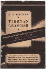9780804402170: Tibetan Grammar