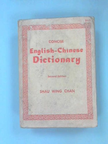 9780804703840: Concise English-Chinese Dictionary