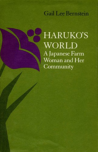 9780804712873: Haruko's World: A Japanese Farm Woman and Her Community: With a 1996 Epilogue