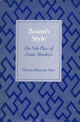 Zeami's Style: The Noh Plays of Zeami Motokiyo: Thomas Blenman Hare