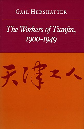 9780804713184: The Workers of Tianjin, 1900-1949