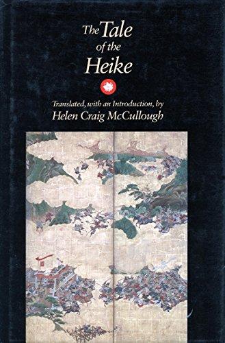 9780804714181: Tale of the Heike